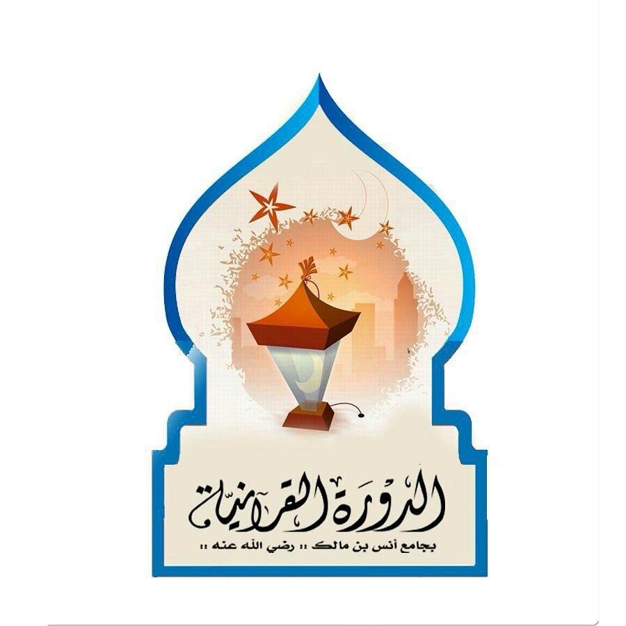 FahadAlrashidi's Gallery