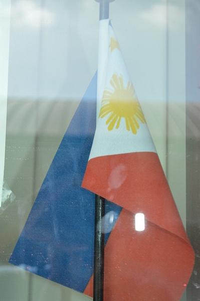 Filipino Flag by RossNavarro