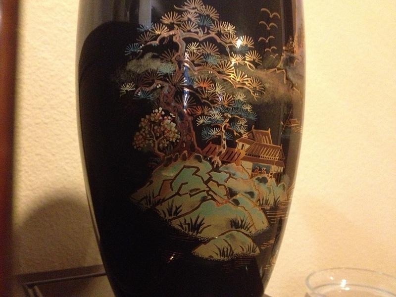 Japanese Jar