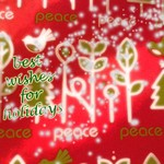 Project 9, christmas holiday cards