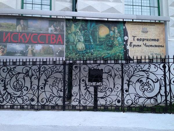 IMG_2548 by vkitanina