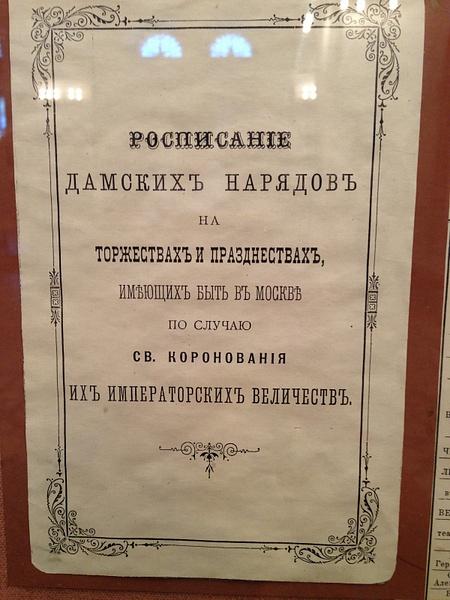 IMG_2550 by vkitanina