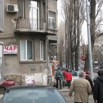 2009 Bulgarie
