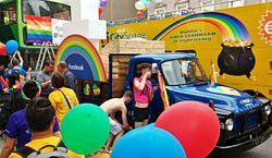 2016 06 25_Dublin Pride