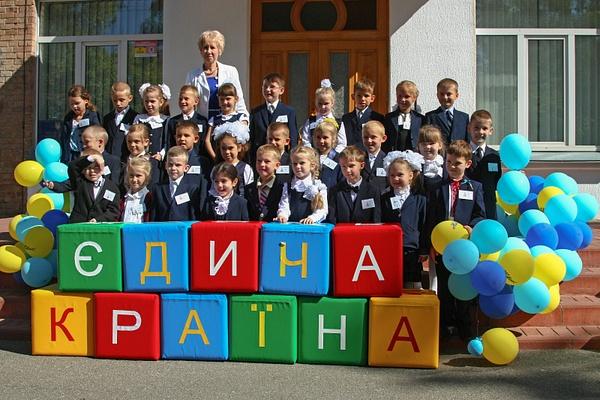 Перший раз у перший класс by Natasha Soshko