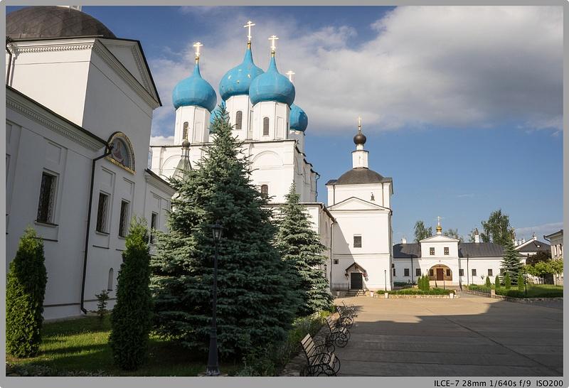 Serpukov. Vysotsky Monastery.