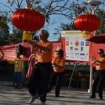 Ba's Tai Chi performance