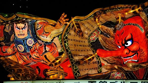 The Tsukuba festival - Tsukuba by luis0093