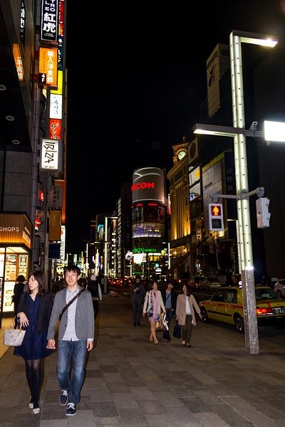 Japan2014-6 by DmitryKarmanov