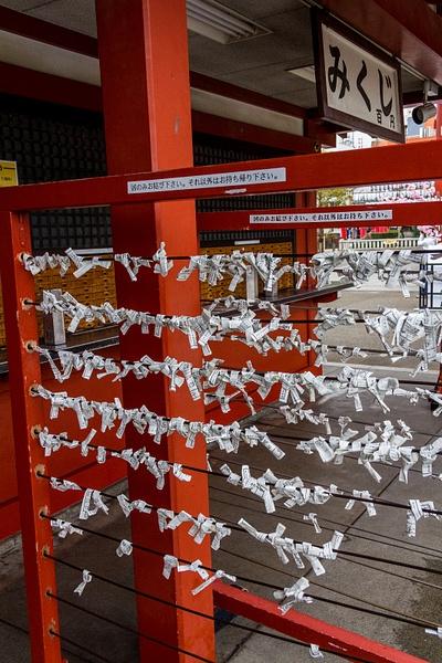 Japan2014-31 by DmitryKarmanov