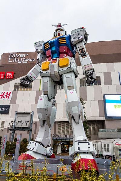 Japan2014-122 by DmitryKarmanov