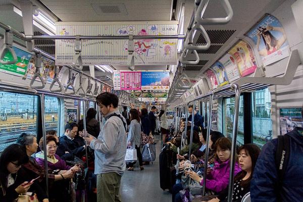 Japan2014-129 by DmitryKarmanov