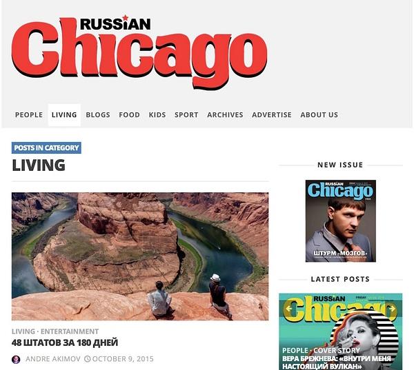 Russian_Chicago by RuslanKuznetsov