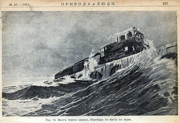 _и_люди_15_Мост_через_океан by RuslanKuznetsov