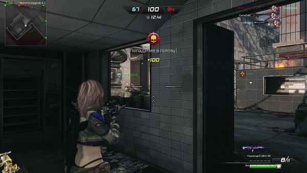 ScreenShot00046 by Nextnight