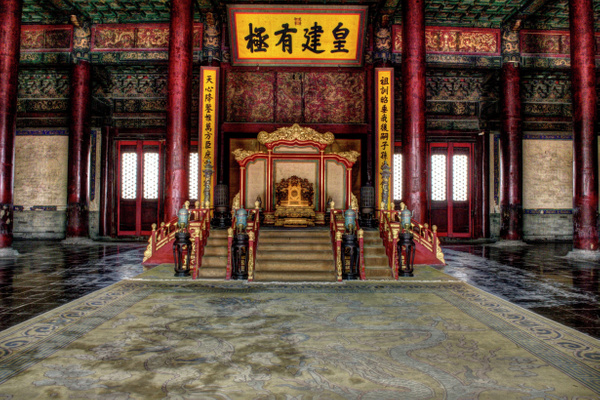 Imperial Throne (Forbidden City) by Aurelia