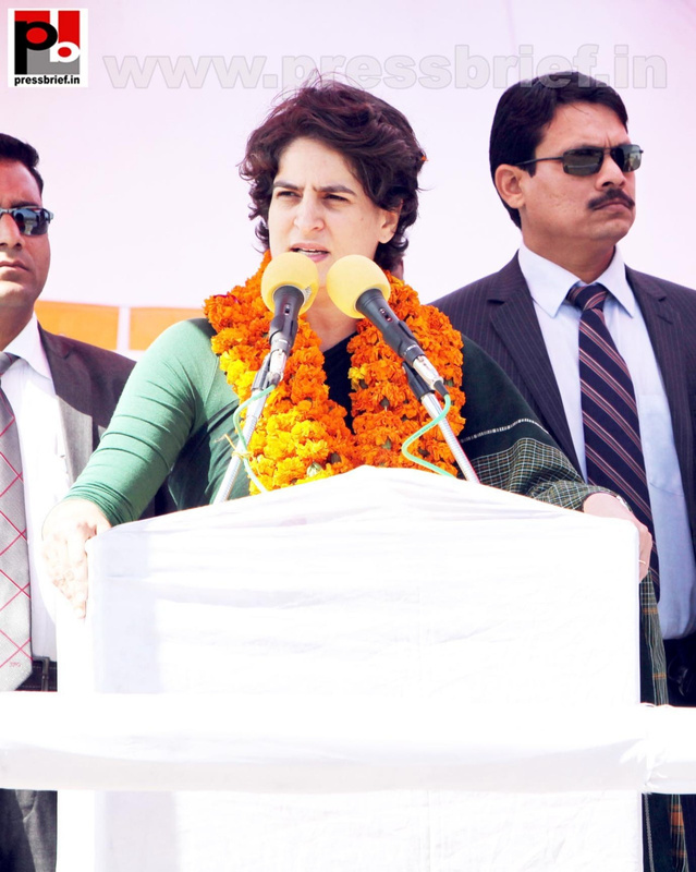 Priyanka Gandhi Photos (11)