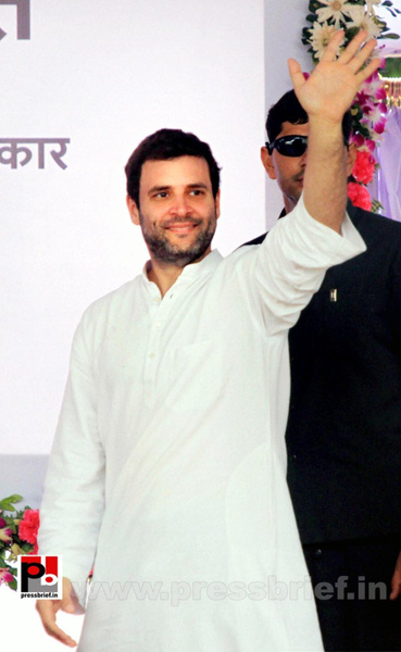 Rahul Gandhi launches Food Park project  (1) by...