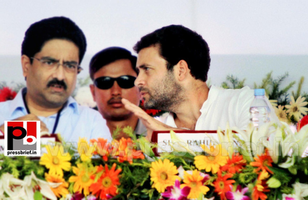 Rahul Gandhi launches Food Park project (2) by...