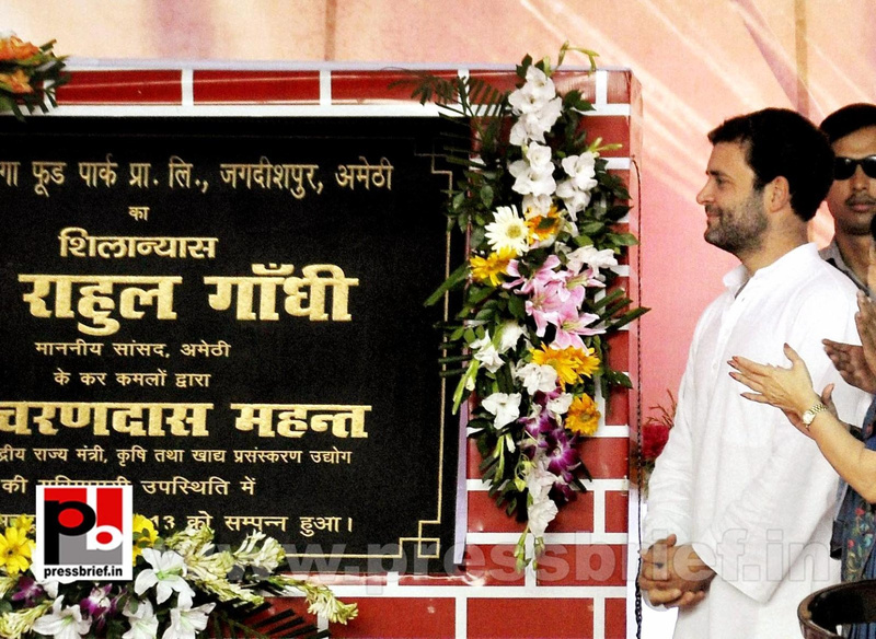 Rahul Gandhi launches Food Park project (4)