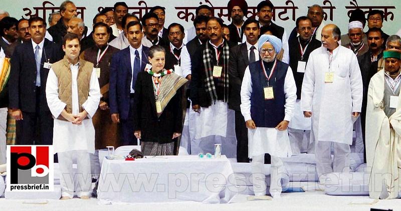 Sonia Gandhi at AICC session in New Delhi (17)