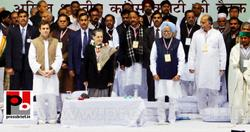 Sonia Gandhi at AICC session in New Delhi