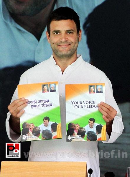 Rahul Gandhi during Congress manifesto release (7) by...