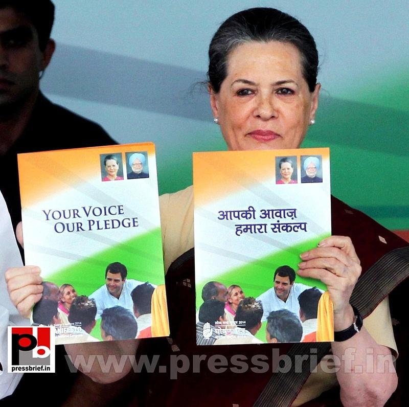 Sonia Gandhi at Congress manifesto release (1)