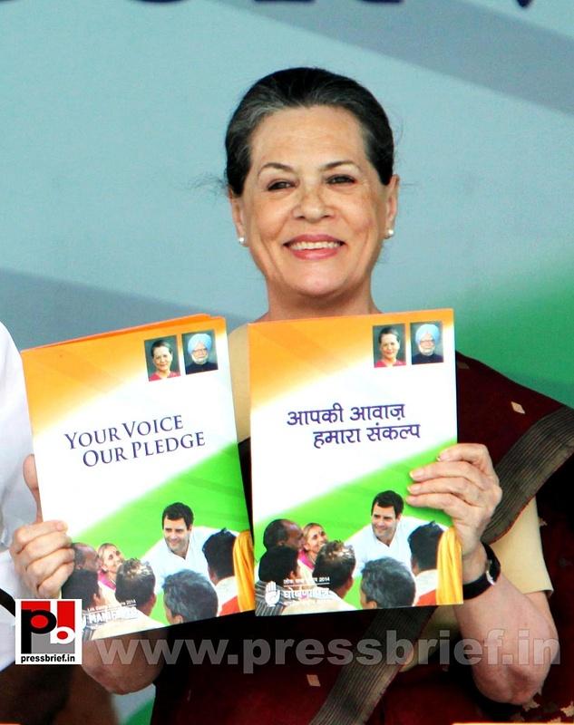 Sonia Gandhi at Congress manifesto release (2)