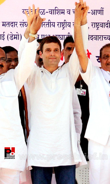Rahul Gandhi at Yavatmal, Maharashtra (3) by Pressbrief...
