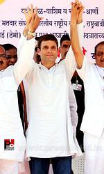 Rahul Gandhi at Yavatmal, Maharashtra