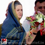 Sonia Gandhi at Aligarh, UP