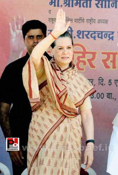 Sonia Gandhi at Nagpur (2) by Pressbrief In