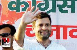 Rahul Gandhi at Morena, M.P