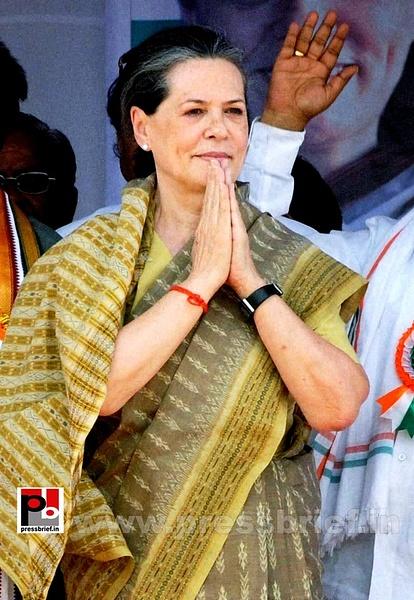 Sonia Gandhi at Kolar, Karnataka by Pressbrief In by...