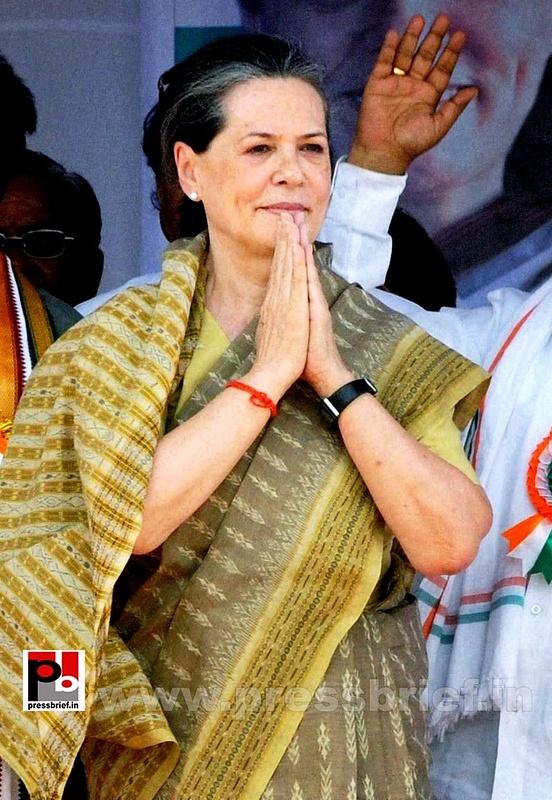 Sonia Gandhi at Kolar, Karnataka (1)