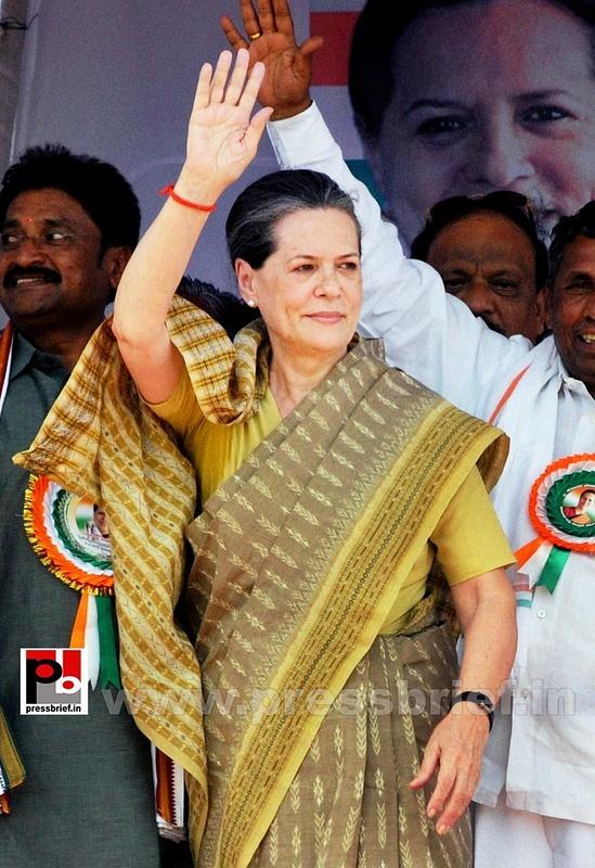 Sonia Gandhi at Kolar, Karnataka (2)
