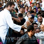Rahul Gandhi at Gwalior, MP