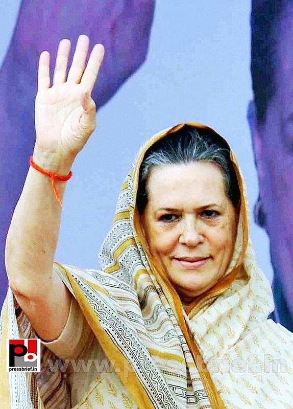 Sonia Gandhi Balasore, Odisha (2)