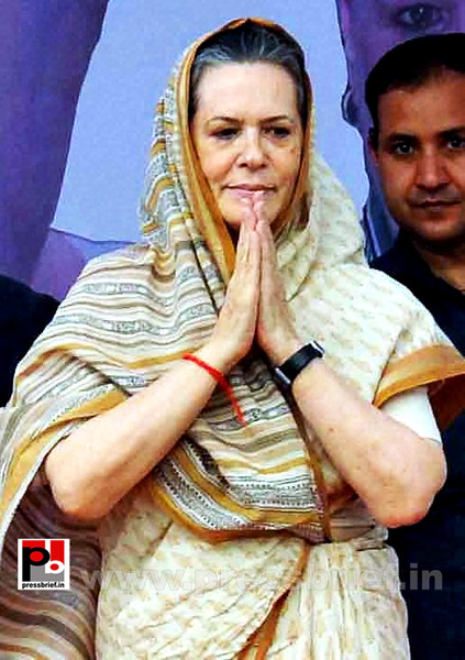 Sonia Gandhi Balasore, Odisha (3) by Pressbrief In