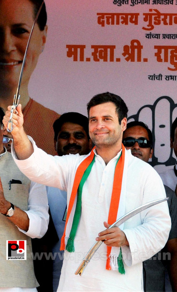 Rahul Gandhi at Latur, Maharashtra (1) by Pressbrief In