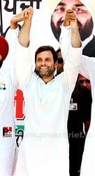 Rahul Gandhi at Bathinda, Punjab