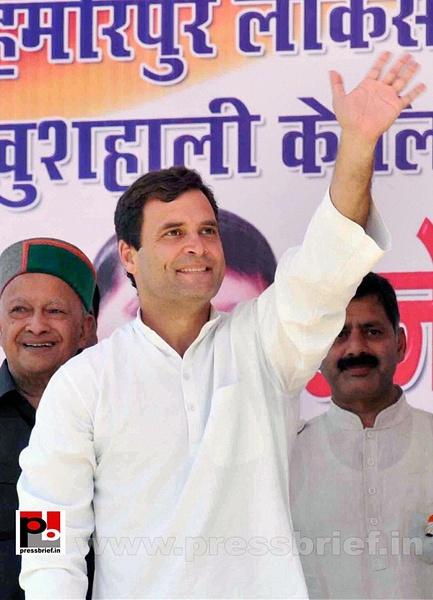 Rahul Gandhi in Bilaspur, HP (1) by Pressbrief In