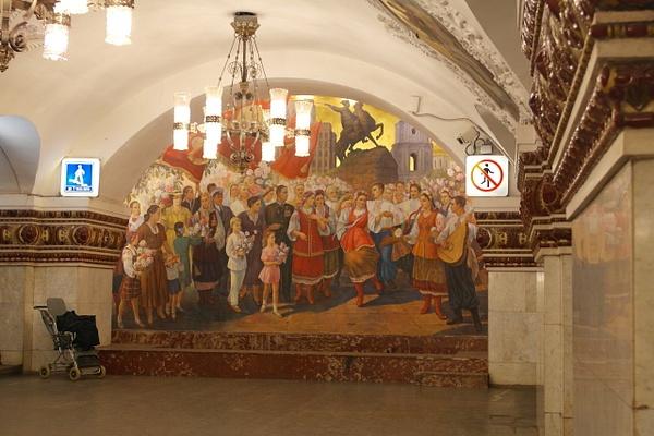 Moscow by Anastasija by Anastasija