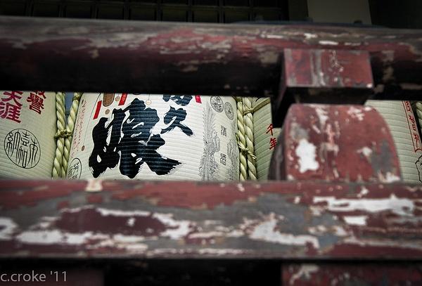 Osaka/Kyoto May 7/8/9 2011 by Colin Croke by Colin Croke