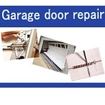 Garage Door Repair Goodyear