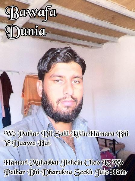 iPhone photo SP_9549048 by MuhammadwaheedRazzaq