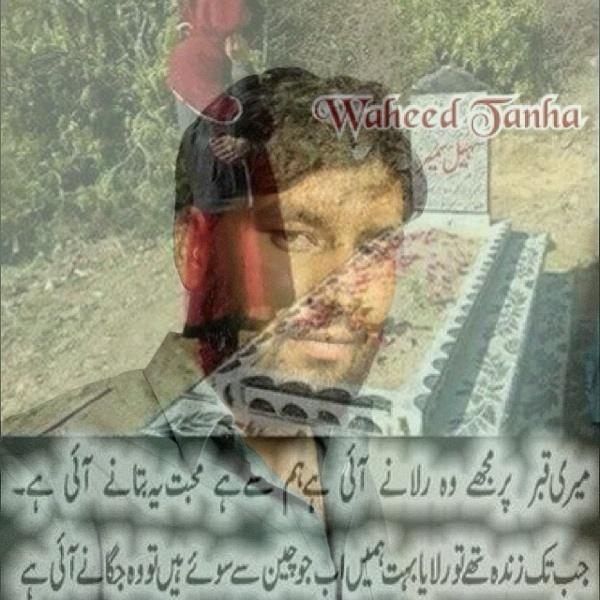 iPhone photo SP_9549154 by MuhammadwaheedRazzaq