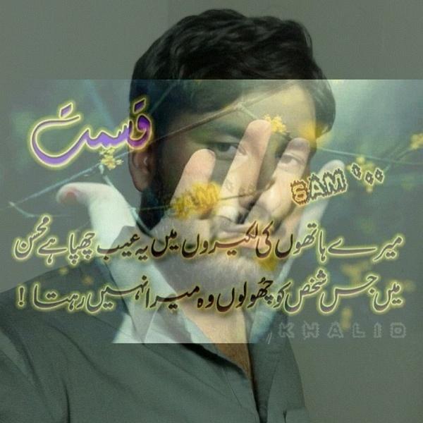 iPhone photo SP_9549176 by MuhammadwaheedRazzaq