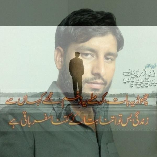 iPhone photo SP_9549179 by MuhammadwaheedRazzaq